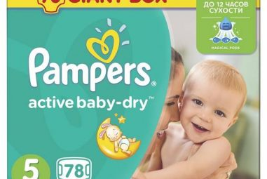 Pleny Pampers Active Baby-Dry a Pampers New Baby-Dry (2017)